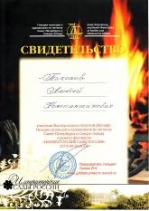 diploma-005